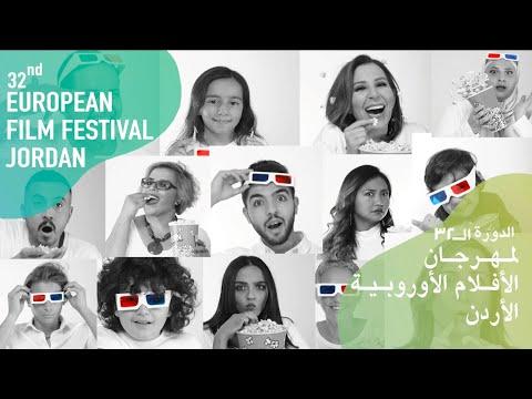 EUFF Jordan 2020 Trailer