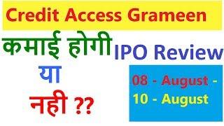 CreditAccessGrameenltdIPOReview||CreditAccessIPODetails