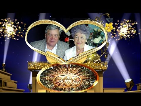 Самое лучшее поздравление с золотой свадьбой, с Юбилеем золотой свадьбы! 50 лет вместе!