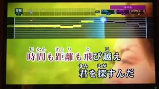 mqdefault - 嵐/君のうた「僕とシッポと神楽坂」主題歌(キー +2)/歌詞付フル/カラオケ94点