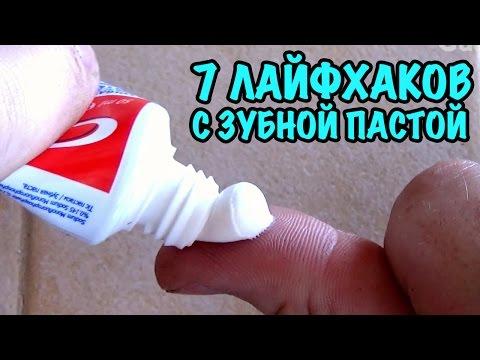 Цинковая мазь для отбеливания кожи