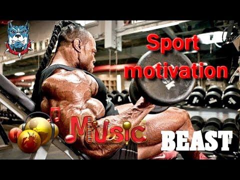 Мотивация динамика зашкаливает! Музыка для спорта 2018