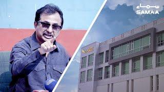 Yeh Karachi Electric nahi Katil Electric hai, Haleem Adil Sheikh | SAMAA TV