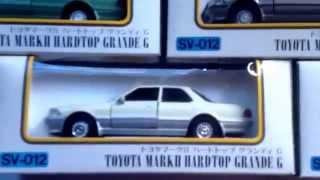 発掘! ダイヤペット マークII 80系 GX81 バブル japanese Diecast Car Collection