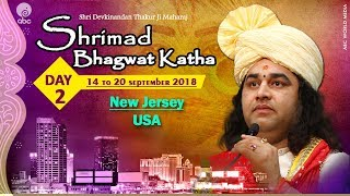 Shrimad Bhagwat Katha DAY-2 , D-LIVE - 14th to 20th September 2018 - New Jersey, USA