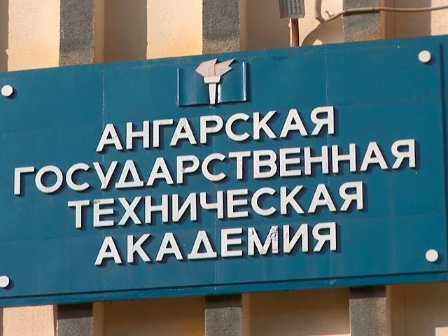 Была Академия, стала – Университет