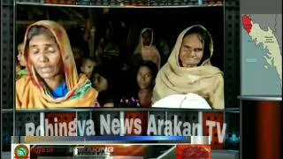 Rohingya News Arakan TV 22 November 2018