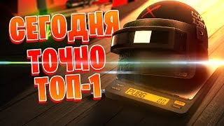 СЕРЁЖКА И АНТОШКА!! DUO vs SQUADS 🔥 PUBG LITE