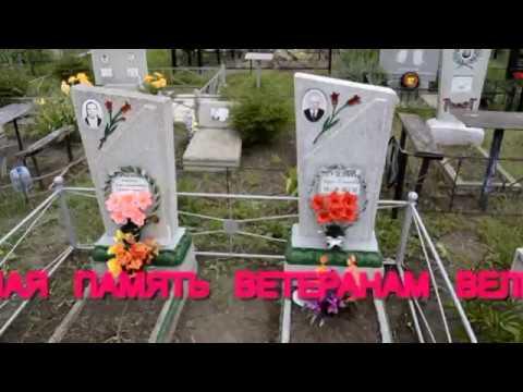 Запорожье. Леваневское кладбище. День Победы. 09.05.2014.