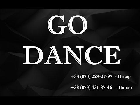"""Гурт """"Go Dance"""", відео 5"""