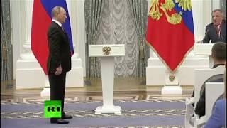 Путин - тайна откляченной задницы