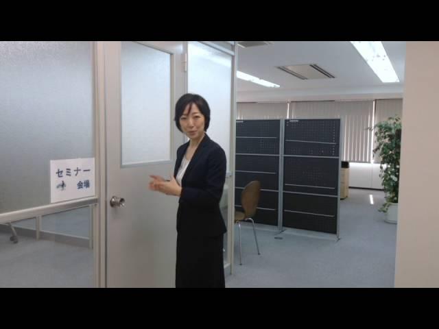 ドアの開け方~接客のマナー ワンポイントマナーレッスン13-日本サービスマナー協会