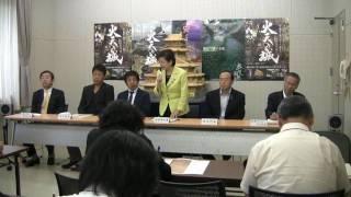 「火天の城」歴史講演会に滋賀県嘉田知事も応援