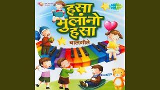 Aai Bagh Na Kasa Ha Dada - YouTube