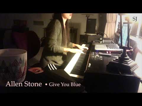 Allen Stone - Give You Blue - Piano Solo (Cover)