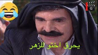 اجمل حلقات مرايا - شيش بيش - ياسر العظمة و حسن دكاك