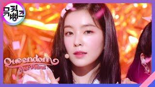 Queendom - Red Velvet (레드벨벳) [뮤직뱅크/Music Bank] | KBS 210820 방송