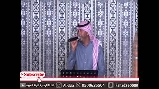 فرقه العبيه طرب ( ابوسويحل منهج التعليم ) جديد ٢٠٢١ تحميل MP3