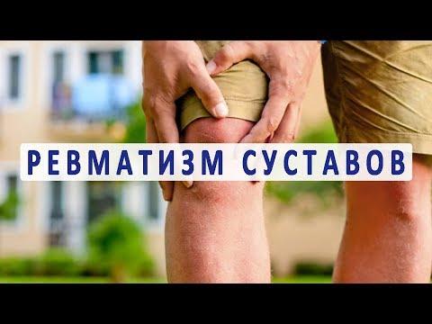 Боль в тазобедренном сустава при ходьбе