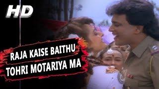 Raja Kaise Baithu Tohri Motariya Ma | Jeevan Yudh Songs