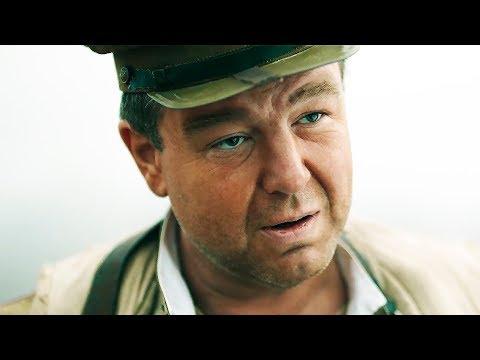 «В Кейптаунском порту» (2019) — трейлер фильма