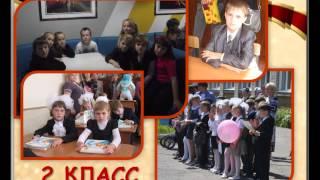 """Презентация к выпускному в 4 """"Б"""" классе Поспелихинской школы №2"""