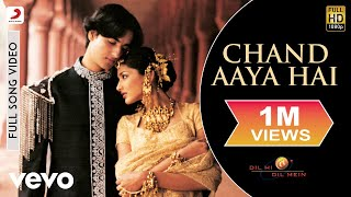 A.R. Rahman - Chand Aaya Hai Best Video|Dil Hi Dil Mein