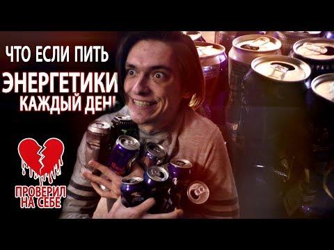 Санаторий казахстана лечение гипертонии