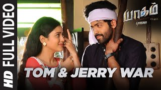 Tom & Jerry War Video Song | Yaagam Tamil Movie Songs | Aakash Kumar Sehdev, Mishti | Koti