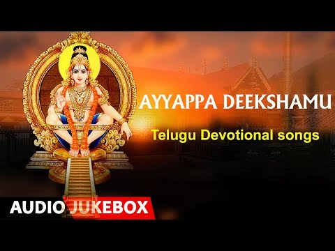 Ayyappa Deekshamu | Audio Songs | Mano | Telugu Devotional Songs | Telugu Bhakti Geethalu