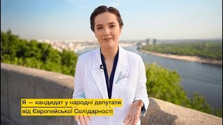 Бужанский и Вятрович поссорились из-за девушки. Новости Украины