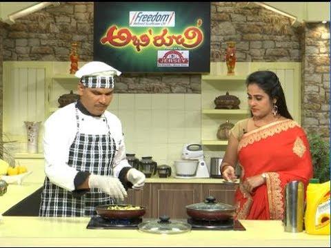 Abhiruchi | 17th July 2017| Full Episode | ETV Telugu