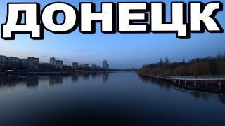 Донецк: То, чего не показывают СМИ! Цены и Жизнь на Донбассе
