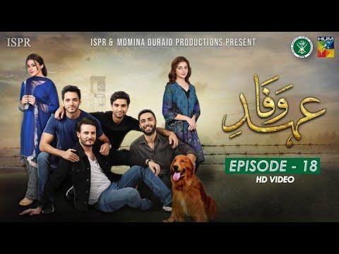 Drama Ehd-e-Wafa | Episode 18 - 19 Jan 2020 (ISPR Official)