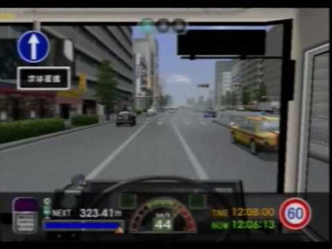 The Excitement Of Driving A Public Bus Around Tokyo. Very Slowly.