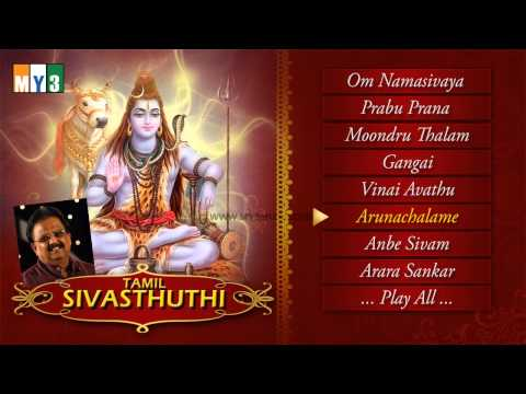 Download Lord Shiva Tamil Songs - Siva Sthuthi - JUKEBOX - BHAKTI HD Mp4 3GP Video and MP3