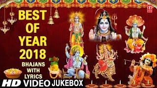 New Year Special I Best Of Year 2018 I Best Collection of