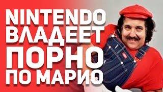 Факты из игр которые вы можете не знать. У Nintendo порно. Скандалы с GTA. Покемоны. Булджать ТОП