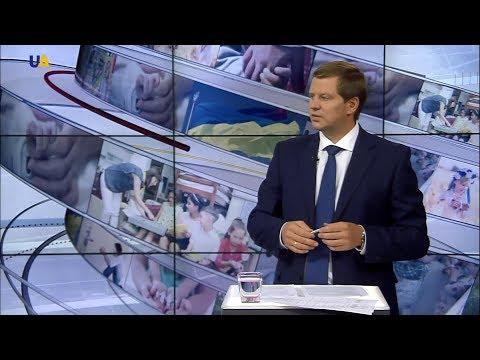 Руслан Колбаса - о процессе усыновления детей украинскими и иностранными гражданами