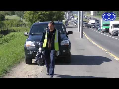 "Вектор Движения №86. Формула ""Тротуар"""