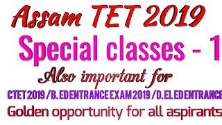 Assam TET 2019 /Special classes - 1/Important for CTET 2019 /B. ED ENTRANCE /D. EL ED /