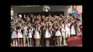 """Столин Школа №2  2010 11""""А"""" Школа-это мир"""