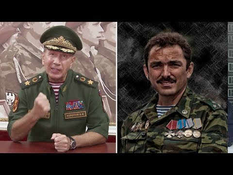 Офицер полковник вызвал Золотова на дуэль онлайн видео