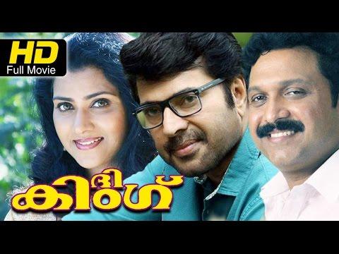 The King - Malayalam Political Thriller HD Movie   Mammootty, Vani Viswanath   Malayalam Movies 2016