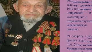 Дадахон Хасанов Отамни курмадингизму