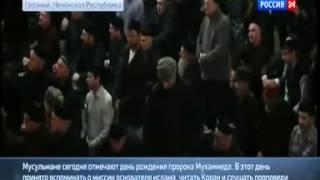 ПОСЛЕДНИЕ НОВОСТИ РОССИИ 05 01 2015 ЧЕЧНЯ, ГРОЗНЫЙ НАЦИОНАЛЬНЫЙ ПРАЗДНИК