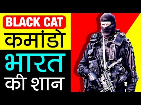 Black Cat Commando ▶ Story in Hindi   Training   Facts   NSG History