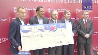Главный билетный центр Кубка конфедераций — 2017 открыт в Москве