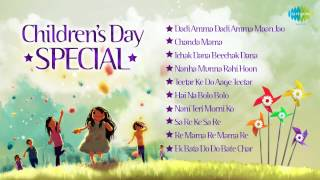 Children's Day Special - Old Hindi Songs | Audio Juke Box | Dadi Amma Dadi Amma Maan Jao