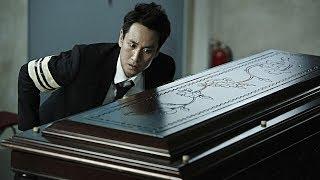 把韩国警察黑出翔的电影,黑警察藏尸母亲棺材里,最后却得到了巨额财产